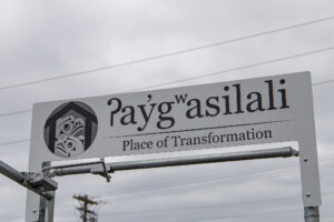 Sign for Place of Transformation. Pronounced Igwasilali.